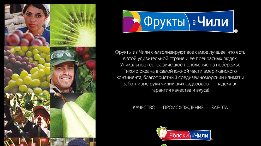 Russiafruit Magazine